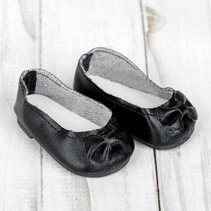 Туфли для куклы «Бантик», длина стопы: 7 см, цвет чёрный