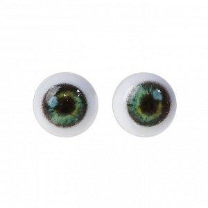Глаза винтовые с заглушками, набор 10 шт, размер 1 шт: 0,8 см, цвет зелёный