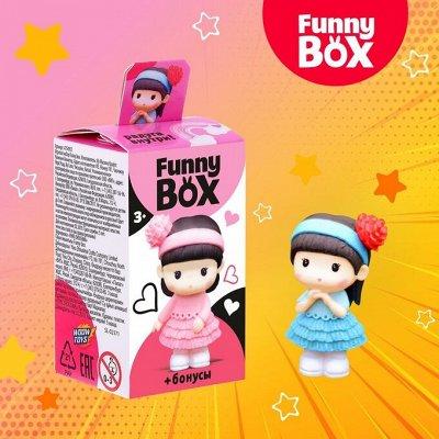 Игрушки для развлечений от Симы — Игрушки-сюрпризы — Интерактивные игрушки