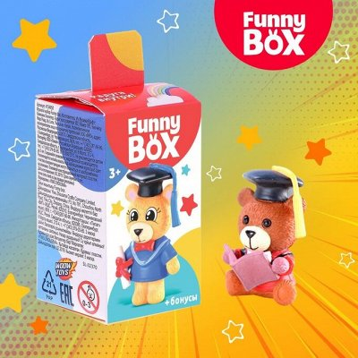 Funny Box по 80 рублей