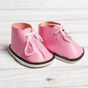Ботинки для куклы «Завязки», длина подошвы: 7,5 см, 1 пара, цвет нежно-розовый