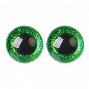 Глаза винтовые с заглушками, «Блёстки» набор 24 шт, размер 1 шт: 1,8 см, цвет зелёный