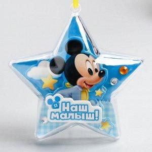 Детская подвеска, Микки Маус, набор для создания