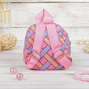 """Рюкзак для куклы """"Орнамент"""", цвет розовый"""