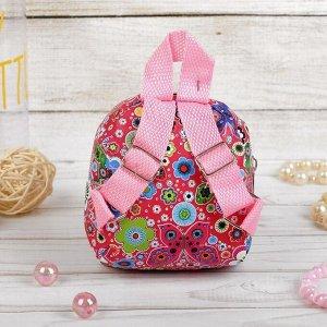 Рюкзак для куклы «Цветочки», цвет красный