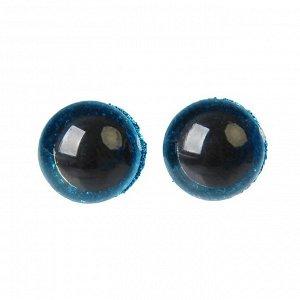 Глаза винтовые с заглушками, «Блёстки» набор 48 шт, размер 1 шт: 1,2 см, цвет голубой