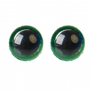 Глаза винтовые с заглушками, «Блёстки» набор 48 шт, размер 1 шт: 1,2 см, цвет зелёный