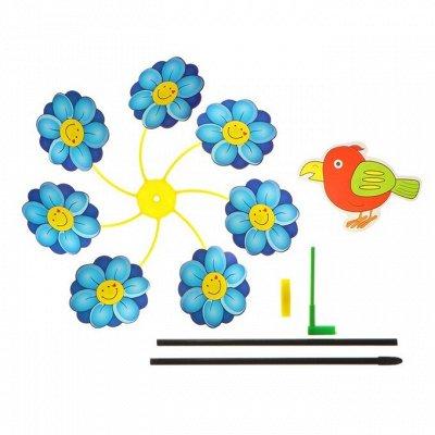 В ожидании Лета! ☀ Все для туризма и летнего отдыха!  — Воздушно-ветровые игрушки — Спорт и отдых