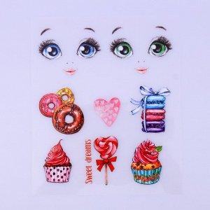 Термопереводки для кукол «Сладкое настроение», 14.5 ? 23.5 см