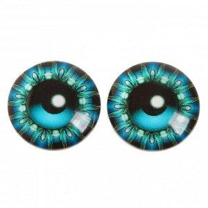 Глаза, набор 14 шт., размер: 1,4 см