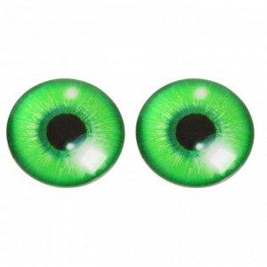 Глаза, набор 14 шт., размер: 1,8 см