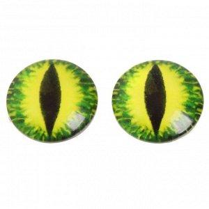 Глаза, набор 20 шт., размер: 1 см