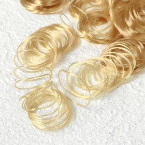 Волосы для кукол «Кудряшки» 70 г, размер завитка: 1 см, цвет D010А