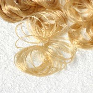 Волосы для кукол «Кудряшки» 70 г, размер завитка: 1 см, цвет D7142