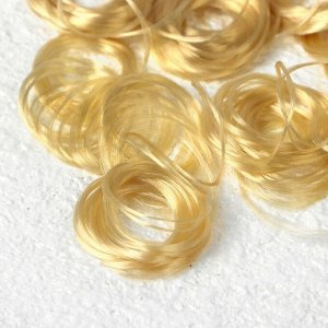 Волосы для кукол «Кудряшки» 70 г, размер завитка: 1 см, цвет D7148