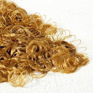 Волосы для кукол «Кудряшки» 70 г, размер завитка: 1 см, цвет D741