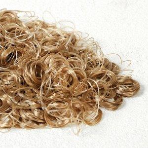 Волосы для кукол «Кудряшки» 70 г, размер завитка: 1 см, цвет D001