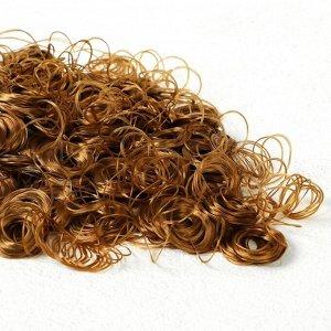 Волосы для кукол «Кудряшки» 70 г, размер завитка: 1 см, цвет D611