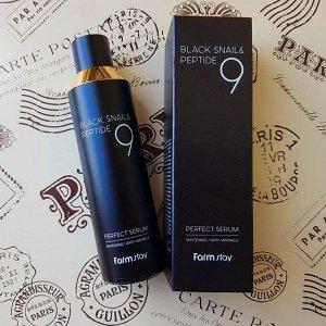 Farm Stay Black Snail & Peptide 9 Perfect Serum Сыворотка для лица с экстрактом черной улитки и пептидами 120 мл