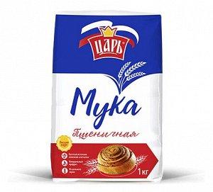 """Мука пшеничная в/с 1 кг """"Царь"""""""