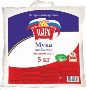 """Мука пшеничная в/с 5 кг """"Царь"""""""