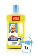 Моющая жидкость MR PROPER Лимон (1 л)