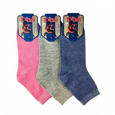 Мужской и женский трикотаж -  5!!  — Женский трикотаж. Носки — Одежда