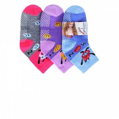 Мужской и женский трикотаж -  5!!  — Детский трикотаж. Носки — Одежда