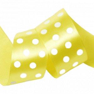 Лента атласная Ideal арт.LDAG64002950 (57) горошек 50мм цв.желтый-белый уп.27,4м