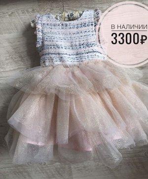 Платье Очень красивое , пышное , нежное платье