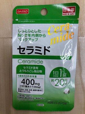 Пищевая добавка Daiso Ceramide