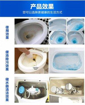 Очиститель для унитаза Sandokkaebi Super Chang, 180 гр