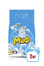 Стиральный порошок МИФ Автомат Морозная свежесть (2 кг)