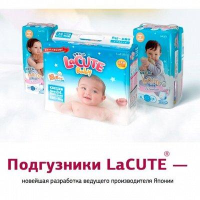 """ВСЁ для 🏠ДОМА!  ⚡️АНТИБАКТЕРИАЛЬНОЕ мыло-пена за 42 руб. ⚡️ — """"LaCUTE Baby"""" - настоящие японские подгузники — Подгузники"""