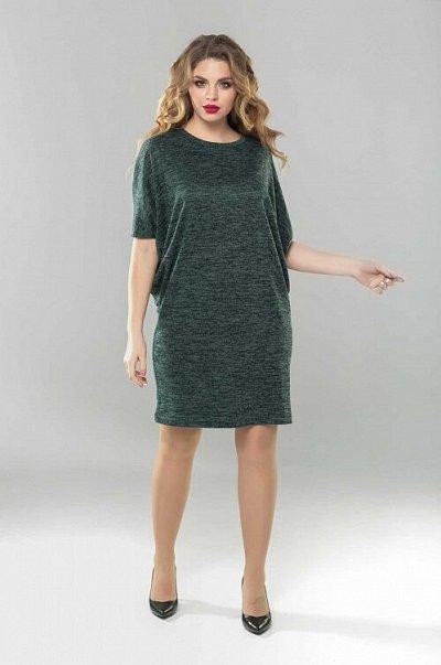 №5= ✦Модная одежда для стильных и современных ,42-62р  — Большие размеры — Большие размеры