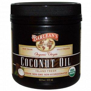 Barlean&#x27 - s, Органическое кокосовое масло первого отжима, 16 жидких унций (473 мл)