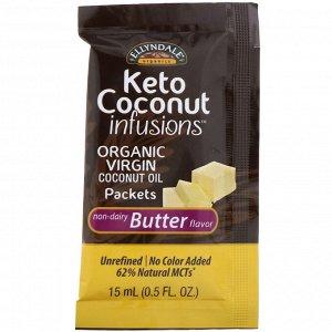 Now Foods, Ellyndale Naturals, Keto Coconut Infusions, безлактозный ароматизатор масла, 3 пакетика, 15 мл (0,5 жидк. унции) каждый