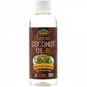 Now Foods, Ellyndale Naturals, жидкое кокосовое масло, чистый кокосовый вкус, 16 жидк. унц. (473 мл)