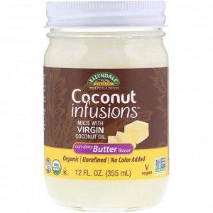 Now Foods, Ellyndale Naturals, Coconut Infusions, безлактозный ароматизатор масла, 355 мл (12 жидк. унций)