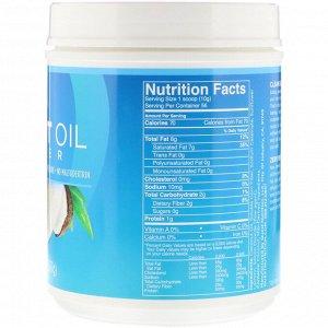 Quest Nutrition, Порошок из масла кокоса, 567 г
