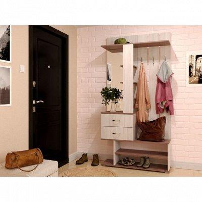 Малые формы мебели - 47 — Прихожие — Шкафы и тумбы