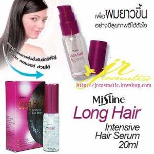 Mistine Питательная сыворотка для длинных волос, 20 мл.
