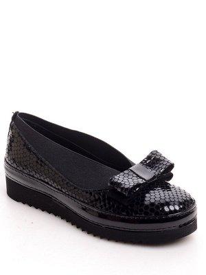 Туфли Страна производитель: Турция Полнота обуви: Тип «F» или «Fx» Материал верха: Лаковая кожа натуральная Цвет: Черный Материал подкладки: Натуральная кожа Стиль: Повседневный Форма мыска/носка: Зак