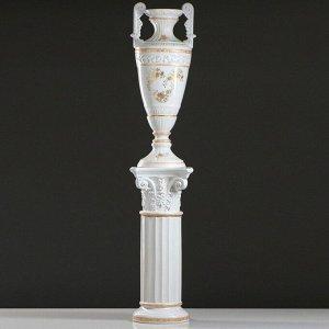 """Ваза напольная """"Диана"""". на колонне. с золотой веткой. 160 см. керамика"""