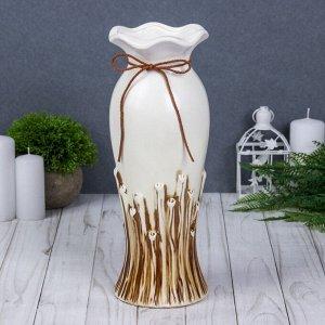 "Ваза керамика настольная ""Бамбук"" 30 см белая микс"