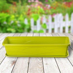 Ящик балконный 60 см, цвет фисташковый