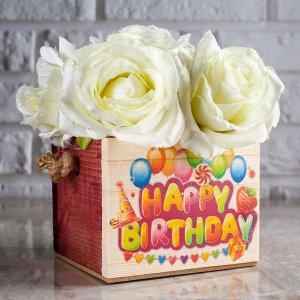 """Кашпо деревянное 12.5?10.5?9.5 см Элен """"Happy birthday"""", ручка верёвка"""
