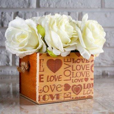 🌷 Кашпо, горшки, грунт - всё для домашних цветов и сада 🌷 — Флористическое кашпо — Кашпо и горшки