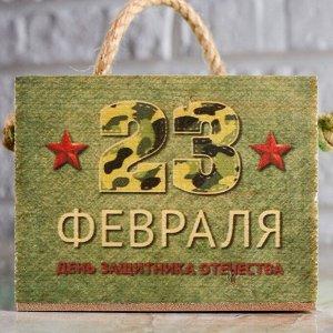 """Кашпо деревянное 12.5?10.5?9.5 см Элен """"23 февраля"""", ручка верёвка"""