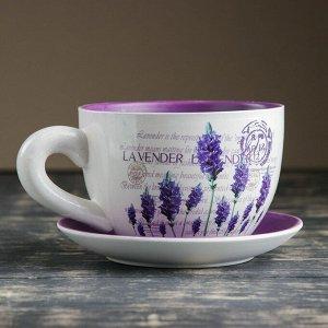 """Горшок цветочный в форме чашки """"Лаванда"""" 15*19*10 см"""